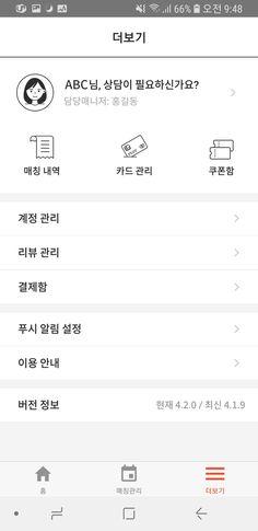 App Ui Design, Mobile App Design, Minimal Graphic Design, Tablet Ui, Ui Components, Mobile App Ui, Natural Waves, User Interface, Layout