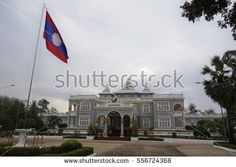 Presidential Palace in Laos, January 2014.