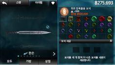 CyFeel: Infinity Blade 2 - Rainbow Attack Gem