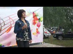 Светлана Аверочкина А ты мне нравишься
