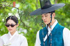Gong Seung Yeon, Flower Crew, Paros, Kim Min, Memes, Kdrama, Marriage, Actresses, Actors