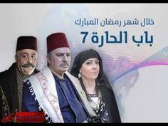 11 Best باب الحارة Images Youtube Bab Al Hara Ronald