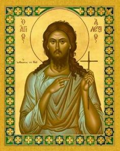 Алексий Человек Божий Godly Man, Orthodox Icons, Mona Lisa, Saints, Princess Zelda, Statue, Artwork, Painting, Fictional Characters