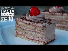 Νηστίσιμη Πάστα Σοκολάτας σε 10' - Vegan Chocolate Pastry - YouTube Cookbook Recipes, Cooking Recipes, Pastry Cook, Chocolate Pastry, Delicious Chocolate, Greek Recipes, Easy Desserts, Vanilla Cake, Cheesecake