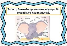 10 κανόνες για την τάξη μας! – The Children's Lab September Crafts, Jungle Animals, Crafts For Kids, How To Plan, Education, School, Crafts For Children, Schools, Teaching