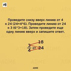 ответы смудс математика