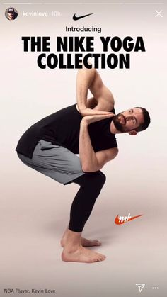 Kevin Love, Nba Players, Yoga, Nike, Movie Posters, Movies, Collection, Films, Film Poster