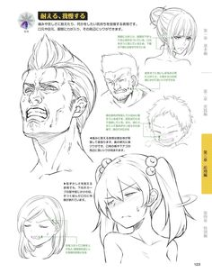 Seriously angry but gonna keep quiet anime facial expression Drawing Practice, Drawing Poses, Manga Drawing, Figure Drawing, Female Drawing, Drawing Art, Facial Expressions Drawing, Drawing Expressions, Realistic Drawings