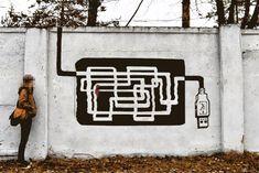 20 murales convertidos en GIF por el diseñador A.L. Crego | ArchDaily México