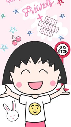 Bear Wallpaper, Kawaii Wallpaper, Iphone Wallpaper, Japan Illustration, Old Anime, Cute Cartoon Wallpapers, Pretty And Cute, Anime Chibi, Cartoon Characters