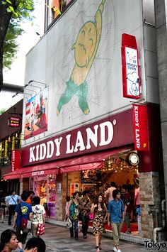 KIDDY LAND omotesando. My most favoritest place in the world.