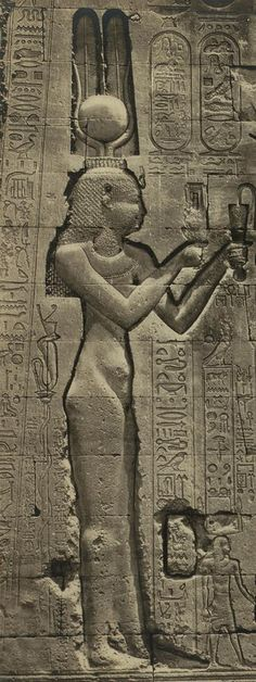 Relief Sculpture Of Cleopatra VII 69-30 BCE