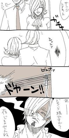 One Piece, Vinsmoke family, Sanji, Yonji, Reiju