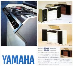 FLOOR STEREO Yamaha Speakers, Appliance, Turntable, Tape, Audio, Flooring, History, Vintage, Record Player
