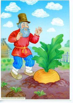 """Солнышко""- все для раннего развития детей. Educational Games, Lilo And Stitch, Kindergarten Math, Paper Toys, Kids Education, Cartoon Art, Fairy Tales, Disney Characters, Fictional Characters"
