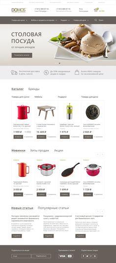 Интернет-магазин товаров для кухни, для дачи «DOMOS» (Дизайн сайтов) - фри-лансер [nata-lukonina].
