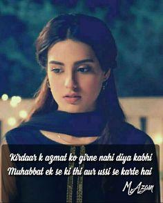Allah Quotes, Hindi Quotes, Islamic Quotes, Quotations, Girly Quotes, Sad Quotes, Love Quotes, Iqra Aziz, Lipstick Designs