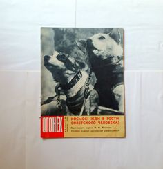 "Soviet rare magazine ""Ogonyok"". August, 1960. Space, wait for visit of the Soviet man. First cosmonauts dogs Belka and Strelka. F.G.Powers."