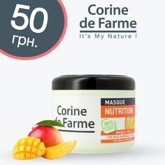 Живильна маска з манго Corine de Farme для нормального, та схильного до сухості волосся (500мл) лише за 50 грн!  Поспішайте, пропозиція закінчується 29 квітня! http://eshoping.ua/uk/maska-dlya-volossya-zhivilna-z-mango.html #CorinedeFarme #знижки