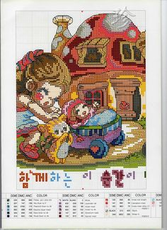 Cross Stitch Pillow, Cute Cross Stitch, Cross Stitch Patterns, Liliana Lopez, Korea Design, Cross Country, Needlepoint, Chibi, Teddy Bear