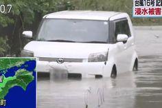 Em Ehime, na cidade de Anan, o volume de água chegou a quase meio metro.