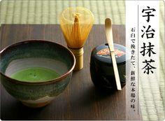 items for Sado(tea ceremony) with Matcha (green tea) Japanese Matcha Tea, Japanese Tea House, Japanese Sweets, Japanese Food, Matcha Set, Matcha Green Tea, Chai, Matcha Dessert, Matcha Tea Powder