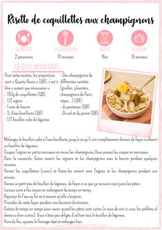 The Kitchen of Happiness - Risotto de coquillettes aux champignons - The Kitchen of Happiness One Pot Pasta, Tupperware, Nutrition, New Recipes, Risotto, Smoothies, Good Food, Veggies, Cocktails