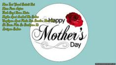Happy Mothers Day Hindi Shayaris For Mom | Happy Mothers day 2016 Images,wishes, wallpapers,quotes,message,hindi shayari,sayings,poems,status