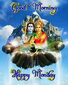 Good Morning Images, Good Morning Images For Whatsapp, Beautiful Good Morning Pictures, Good Morning HD Photos, And Quotes Good Morning Monday Images, Happy Monday Images, Good Morning Sun, Good Morning Coffee Gif, Good Morning Friends Images, Good Morning Happy Monday, Good Morning Beautiful Pictures, Good Morning Images Flowers, Good Morning Images Download