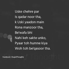 New Quotes Deep Feelings Hindi 32 Ideas Best Lyrics Quotes, Shyari Quotes, My Diary Quotes, Pain Quotes, True Quotes, Words Quotes, Poetry Quotes, Qoutes, Bossy Quotes