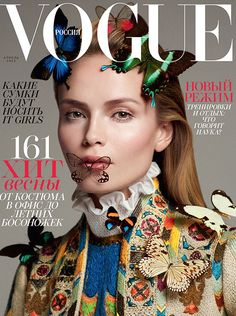Natasha Poly by Txema Yeste for Vogue Russia April Fashion editor Olga Dunina, hair by Vi Sapyyapy and make-up by Tyron Machhausen. Natasha Poly looks beautiful covered in butterflies! More Great Looks Like This Vogue Covers, Vogue Magazine Covers, Fashion Magazine Cover, Fashion Cover, Fashion Art, Editorial Fashion, Fashion Models, Vogue Editorial, Color Fashion