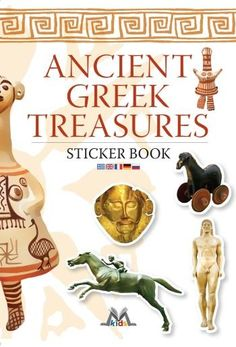 Ancient greek treasures, sticker book, greek culture, museums, visit greece, travel, mediterraneo editions, www.mediterraneo.gr