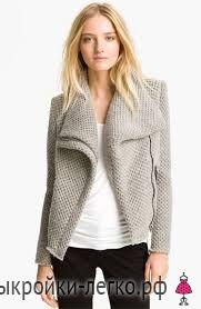 Моделируем укороченное мото-пальто! | Выкройки онлайн и уроки моделирования