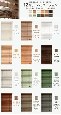 Wood Blinds, Curtains With Blinds, Sun Blinds, Asian Interior, Japanese Interior, House Blinds, Living Room Blinds, Bay Window Design, Muji Home