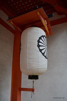 Chōchin paper lantern