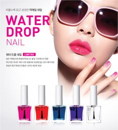 Laneige Water Drop Nail | The Cutest Makeup
