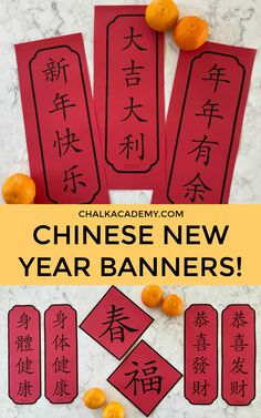 china manualidades china traditional Chinese New Year Banners for Decoration - Simplified and Traditional Chinese Chinese New Year Pictures, Chinese New Year Wallpaper, Chinese New Year Crafts For Kids, Chinese New Year Activities, Chinese New Year Decorations, Chinese Crafts, New Years Activities, Culture Activities, Chinese New Year Zodiac