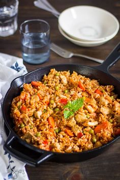Bosnian One Pot Chicken Rice Dinner in 5 Easy Steps