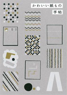 Japanese Book Cover: Notebook of Cute Paper Items. PIE Books. 2013 - Gurafiku: Japanese Graphic Design