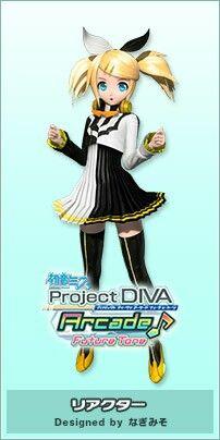 Kagamine Rin: Reactor