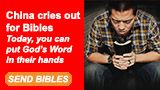 China cries out for Bibles. Today, you can put God's word in their hands. SEND BIBLES .... ** Armor of God Prayer **