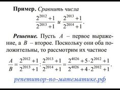 Математика зно задачи и решения к ним как решить задачу квадрат с цифрами