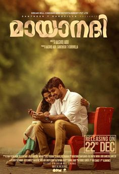 Release Date: 22 Dec Mayaanadhi is directed by Aashiq Abu, and stars Aishwarya Lekshmi and Tovino Thomas. Actors Images, My Images, Movies To Watch, Good Movies, Malayalam Movies Download, Kannada Movies Online, South Film, Film Pictures, Still Picture
