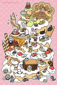 NekoAtsume celebrates 1st Anniversary - Best game ever!