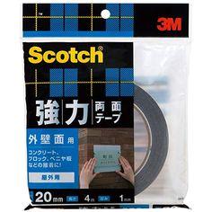 3M スコッチ 強力両面テープ 外壁面用 20mm×4m SKB-20 Mt 4, Fitbit, Tape, Ribbon