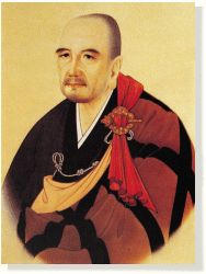 Won-Hyo was a noted monk who spread Buddhism throughout Korea. The 4th gup hyung,  high green belt, is named in his honor.