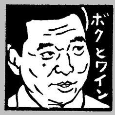 Egawa Suguru