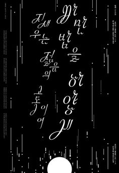 Index — Big River Poster Festival Typography Logo, Logo Branding, Lettering, Logos, Korean Alphabet, Editorial Design, Kids Museum, Design Inspiration, Layout