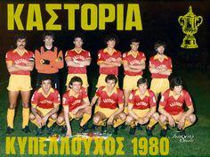 1980 Surprise - Kastoria