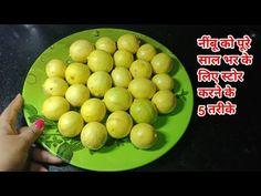 पूरे साल भर के लिए नींबू को करें स्टोर नहीं होंगे खराब/how to store lemon for 1 year - YouTube Indian Food Recipes, Life Hacks, Make It Yourself, Fruit, Vegetables, Store, Cooking, Youtube, Cucina